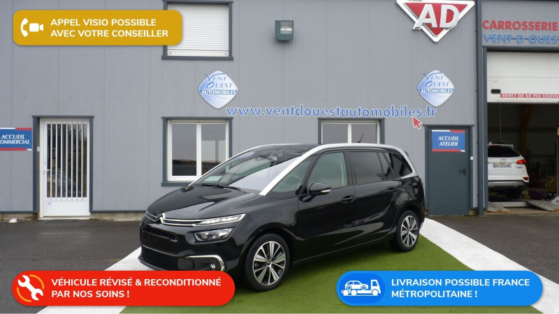 Citroen GRAND C4 SPACETOURER BLUEHDI 150CH  SHINE Diesel NOIR ONYX Occasion à vendre