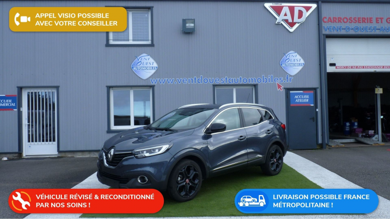Renault KADJAR 1.2 TCE 130CH ENERGY BLACK EDITION Essence GRIS METAL Occasion à vendre